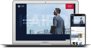不動産投資サービス カイロスマーケティング株式会社のコーポレートサイト - Good Things