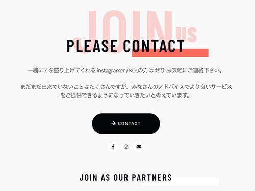CTA(Call to Action)のイメージ