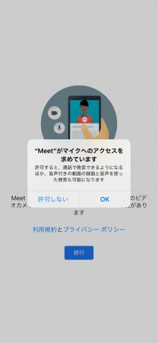 googlemeet_app5_goodthings
