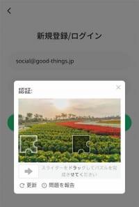 sharee6_goodthings