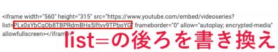 youtube_202005_07_goodthings